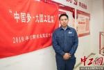 【中国梦·大国工匠篇】 陶留海:拥有50多项专利的电网特种兵 - 总工会