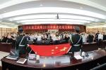 我校举办2019年新进教职工岗前培训班 - 河南理工大学