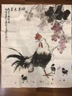 国家一级美术师张圯赜 - 郑州新闻热线
