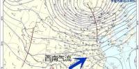 """又来了!明天起河南开始大范围降雨,这三地方雨水下得最""""猛"""" - 河南一百度"""