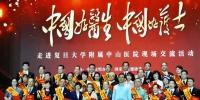 """河南2人上榜""""中国好医生、中国好护士""""月度人物 - 河南一百度"""
