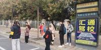 今天郑州公交线路大幅度调整市民晕向多亏他们指路 - 河南一百度