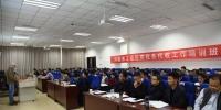 河南省工会经费税务代收工作培训班举办 - 总工会