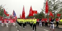 本周日,郑州市部分道路要管制,速看! - 河南一百度