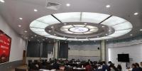 我校召开主题教育第二次集中学习研讨并到河南机电职业学院参观调研 - 河南大学