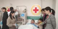 张显奎成为我省第800例非血缘关系造血干细胞捐献者 - 红十字会