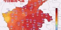 """狂降8℃!冷空气今天""""杀到""""河南,降温降雨区域划分完毕 - 河南一百度"""
