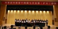 校团委宣传思想文化工作获表彰 - 河南大学
