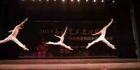 """2019年""""高雅艺术进校园""""——中央芭蕾舞团走进河南大学专场演出举行 - 河南大学"""