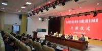 全省供销社系统领导干部能力提升培训班在青岛举行 - 供销合作总社