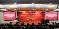 全国地方综合性大学宣传思想工作协作会2019年年会在我校召开 - 河南大学