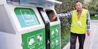 """郑州的垃圾分类跟上海的一样吗 未来垃圾分类需要""""软硬兼施"""" - 河南一百度"""