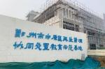 郑州生活垃圾分拣中心建的咋样啦?跟随记者实地一探究竟 - 河南一百度