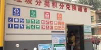 垃圾分类,郑州动真格了:不设过渡期直接施行 - 河南一百度