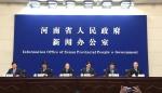 倒计时两天!又一个国际大会将在郑州举办 - 河南一百度