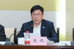 河南理工大学社科联成立大会暨第一次会员代表大会 - 河南理工大学