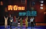 我校参加2019年度河南省高校心理情景剧大赛获一等奖 - 河南大学