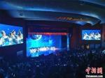 2019年全民终身学习活动周全国总开幕式在郑州举办 - 中国新闻社河南分社