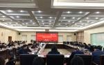义务教育阶段学生综合素质评价研究开题报告及研讨会在我校举行 - 河南大学