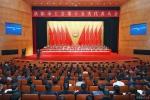 洛阳市工会第十五次代表大会隆重开幕 - 总工会