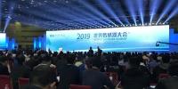 亮点多多!世界传感器大会在郑州开幕!松下、西门子、微软、通用…都来了 - 河南一百度