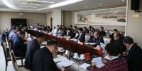 省总召开党组(扩大)会议     谋划明年重点工作 - 总工会