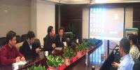 我校在京举办黄河流域生态保护与高质量发展座谈会 - 河南大学