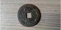 0c3606f9db579750d75f3d55490b686 - 郑州新闻热线