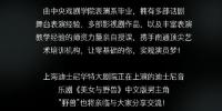 南通成人表演培训班 在这里梦想起航 - 郑州新闻热线