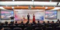 河南省本科高校青年教师课堂教学创新大赛决赛暨颁奖典礼在我校举行 - 河南大学