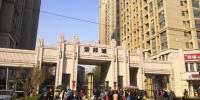 """郑州高新区荣邦城小区供暖一周了,家里暖气还是""""哇凉"""",咋回事? - 河南一百度"""