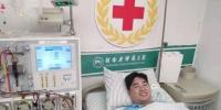 郑州男子15年前的这个举动,如今成功拯救了一位3岁白血病女童 - 河南一百度