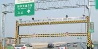郑州西四环高架部分路段试通车 预计明年7月31日将完成全线建设任务 - 河南一百度