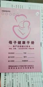 血压正常,医生称孕妇血压高?郑州这家妇产医院涉事医生医助被罚款,医院整顿 - 河南一百度