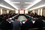 鹤壁市主要领导来访交流(图) - 郑州大学