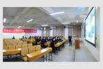 我校举办2019年校级教学竞赛 - 河南理工大学
