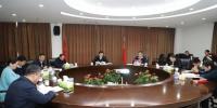 省供销社党组理论学习中心组(扩大)举行第八次集体学习 - 供销合作总社