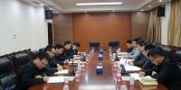 鹤壁市人民政府副市长李小莉一行来校洽谈校地合作工作 - 河南大学