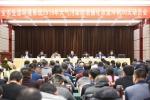最后一个月,郑州大气污染防治攻坚准备这样冲刺! - 河南一百度