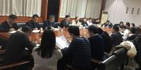 太行发展研究院专题学习研讨中共中央《决定》和河南省委《意见》 - 河南理工大学