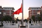"""我校举行国家""""宪法日""""主题升旗仪式 - 河南理工大学"""