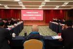 全省工会系统精神文明建设工作座谈会在鹤壁召开 - 总工会