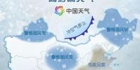 """""""大雪""""明日来袭!今冬郑州初雪啥时下?""""官宣""""来了 - 河南一百度"""