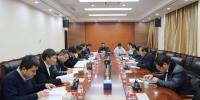 我校召开推进与鹤壁市开展校地合作工作座谈会 - 河南大学