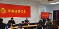 省总工会举办公共机构垃圾分类工作培训会 - 总工会