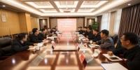 河南能源化工集团董事长刘银志来校访问(图) - 郑州大学