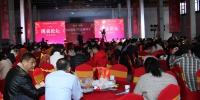 上海校友会2019年会举行 - 河南大学