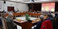 省委外办召开离退休干部2020年新春座谈会 - 人民政府外事侨务办公室