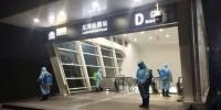 快讯!郑州地铁今日起对乘客进行体温测量! - 河南一百度