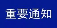 快讯!2月17日起,郑州地铁1、2、5号线行车间隔将缩短至10分钟 - 河南一百度